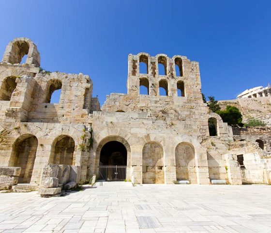 Herodes Atticus. Athens-Limo